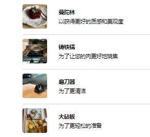 6种厨房工具可在2021年恢复您的烹饪