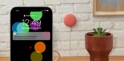 谷歌助手现在可以找到您的手机即使它是iPhone