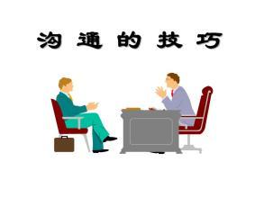 每个技术专业人员都应该确保发展成功所需的沟通技巧