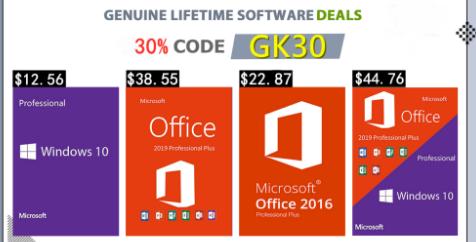 Windows10正版终身授权只需12美元Office19美元 91%的超级折扣